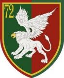 ИДБ - Извиђачко диверзантски батаљон